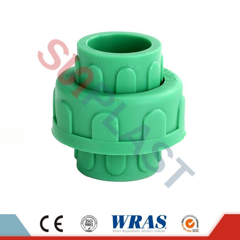 DIN8077 PPR Plastic Union